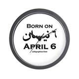 April 6 Birthday Arabic Wall Clock