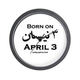 April 3 Birthday Arabic Wall Clock