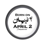 April 2 Birthday Arabic Wall Clock