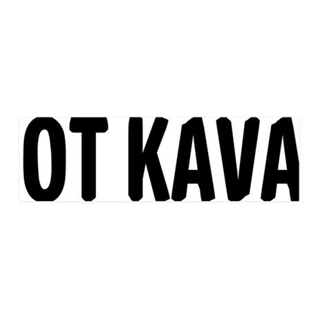 Got Kava 12x12c 20x6 Wall Decal