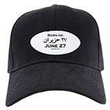June 27 Birthday Arabic Baseball Hat