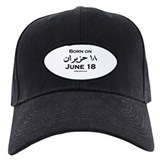 June 18 Birthday Arabic Baseball Hat