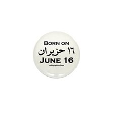 June 16 Birthday Arabic Mini Button (100 pack)