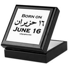 June 16 Birthday Arabic Keepsake Box
