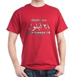 September 28 Birthday Arabic T-Shirt
