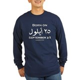 September 25 Birthday Arabic T
