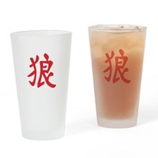 Chinese Sign Wolf B 2c black Drinking Glass