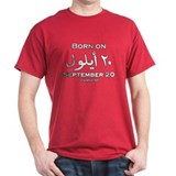 September 20 Birthday Arabic T-Shirt