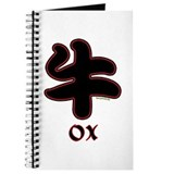 Chinese Ox (3) Journal