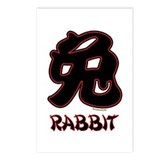 Chinese Rabbit (3) Postcards (Package of 8)