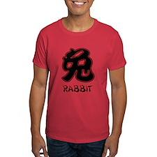 Chinese Rabbit (3) T-Shirt