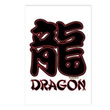 Chinese Dragon (3) Postcards (Package of 8)