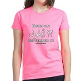 September 12 Birthday Arabic Tee