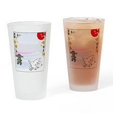 Akitaneve Drinking Glass