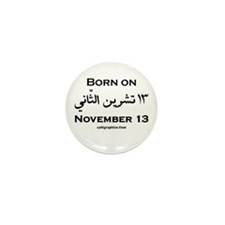 November 13 Birthday Arabic Mini Button (100 pack)