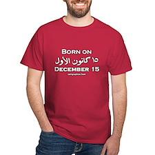December 15 Birthday Arabic T-Shirt