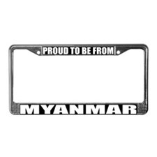 Myanmar License Plate Frame