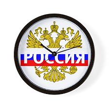 Russian Eagle Wall Clock