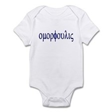 handsome little one Infant Bodysuit