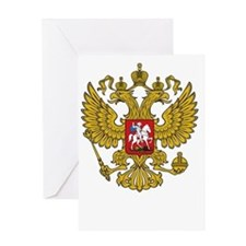 russia11Bk Greeting Card