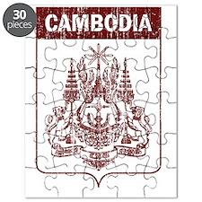 Cambodia7 Puzzle