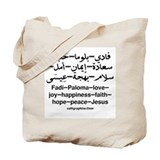 Fadi-Paloma... Tote Bag