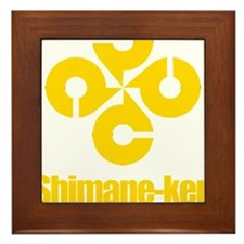 Shimane-ken (flat) yellow Framed Tile