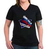 """Russia Star Flag"" Shirt"