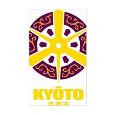 Kyoto City (gold) Decal