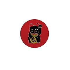 Black Maneki Neko Mini Button (10 pack)