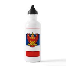 Thailand (nexus) Water Bottle