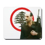 Lebanese Forces Mousepad