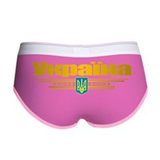Ukraine (Flag 10) pocket 2 Women's Boy Brief