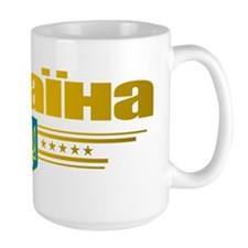 Ukraine (Flag 10) pocket 2 Mug