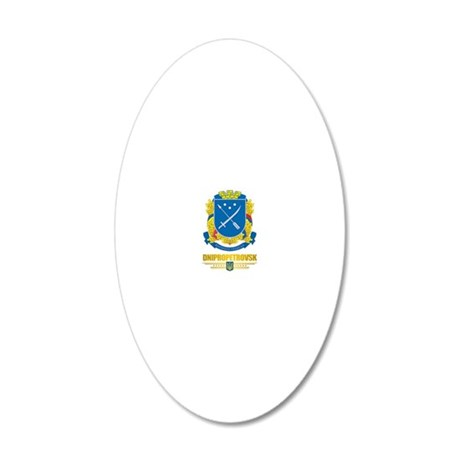 Dnipropetrovsk COA 2 20x12 Oval Wall Decal