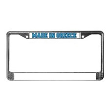 Made In Greece Baby Hat License Plate Frame
