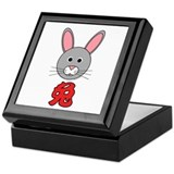 Chinese Rabbit Keepsake Box