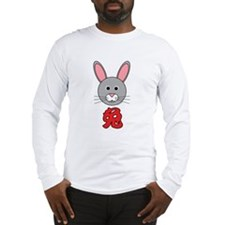 Chinese Rabbit Long Sleeve T-Shirt