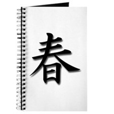 Spring Kanji Journal
