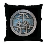 """Chinese Insignia"" Throw Pillow ~ steel/blue"
