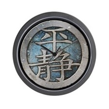 """""""Chinese Insignia"""" Wall Clock ~ Steel &a"""