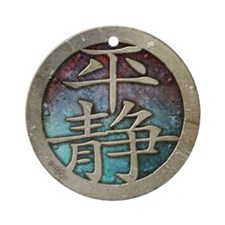 """Chinese Insignia"" ORNAMENT/PENDANT ~ purple/aqua"
