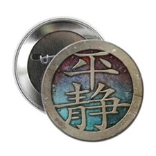 """Chinese Insignia"" BUTTON ~ purple/aqua"