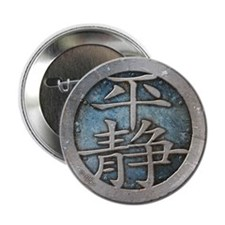 """Chinese Insignia"" BUTTON ~ steel/blue"