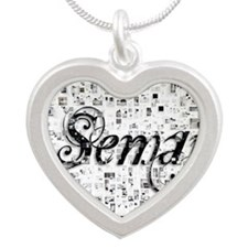 Semaj, Matrix, Abstract Art Silver Heart Necklace