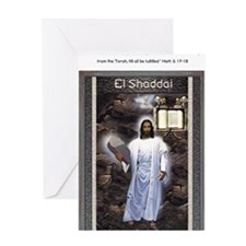 Yahshuah El Shaddai El Shaddai Greeting Card