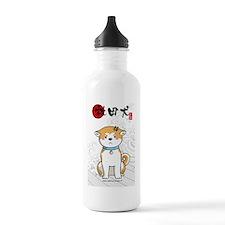 Journal_onde2 Water Bottle