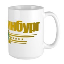Yekaterinburg (Flag 10)2 pocket Mug