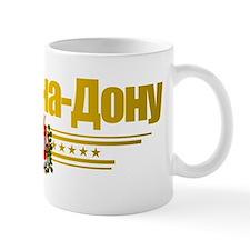 Rostov-on-Don Mug