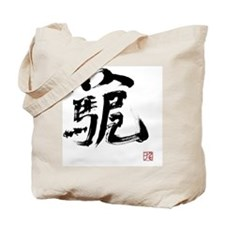 Grass Mud Horse Calligraphy Tote Bag